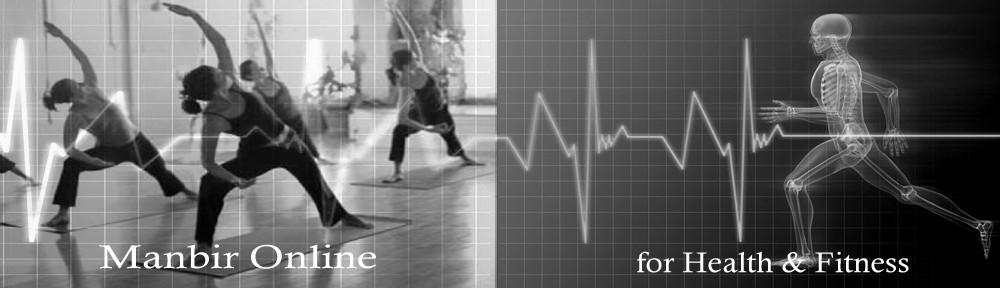 Manbir Online ~ for Health & Fitness